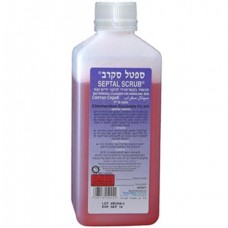 ספטל סקרב סבון אנטיספטי לחיטוי הידיים | משאבה | מעמד תליה ספטל סקרב